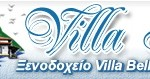 The Villa Belles - Lake Kerkini, Greece